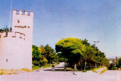 Sivas Kalesi