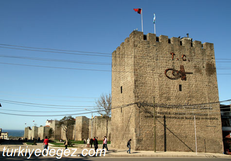 Trabzon Kalesi (Merkez)