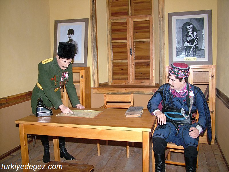 Kuvayı Milliye Müzesi