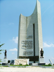 Metristepe Anıtı
