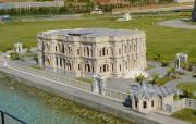 Antalya Minicity