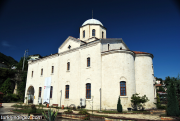Taşbaşı Kilisesi
