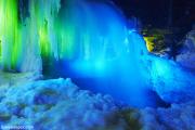 Buz Mağarası