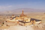 Eski Bayazıt Camii (Selim Camii)