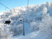 Palandöken Kayak Merkezi
